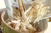 豚肉入りキノコのみそ汁の作り方1
