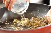 鮭のクリーム煮の作り方2
