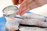 鮭のクリーム煮の下準備1