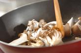 鮭のクリーム煮の作り方1