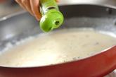 鮭のクリーム煮の作り方3