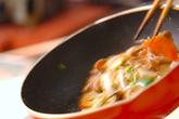 豚肉と野菜の炒め物セットの作り方2