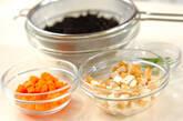 ヒジキと厚揚げの煮物の下準備1