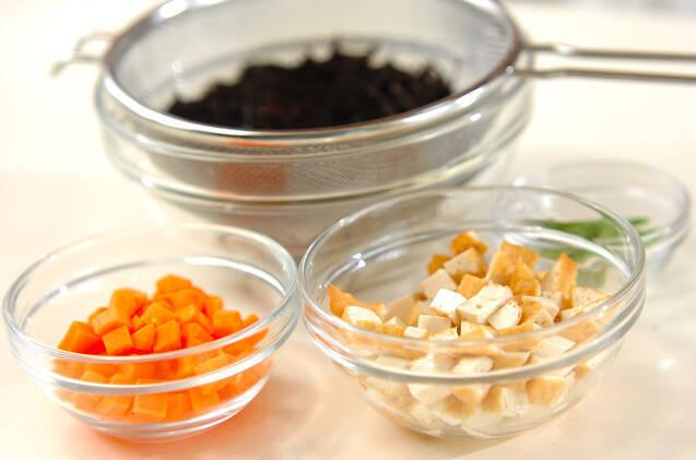 ヒジキと厚揚げの煮物の作り方の手順1