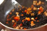 ヒジキと厚揚げの煮物の作り方2