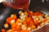 ヒジキと厚揚げの煮物の作り方1