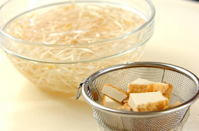 モヤシと厚揚げのケチャップ炒めの作り方の手順1