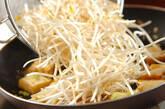 モヤシと厚揚げのケチャップ炒めの作り方5