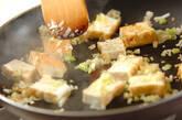モヤシと厚揚げのケチャップ炒めの作り方1