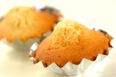 ツリーカップケーキの作り方4