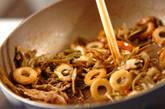 山クラゲのコリコリ炒めの作り方5