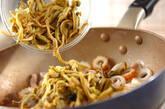 山クラゲのコリコリ炒めの作り方4