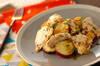 サツマイモと鶏肉のハニーマスタード