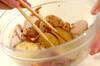 サツマイモと鶏肉のハニーマスタードの作り方の手順4