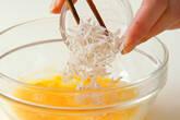 ちりめんじゃこ入り卵焼きの作り方1