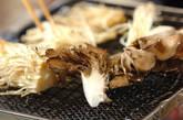 焼き野菜のおろし甘酢のせの作り方5