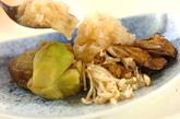 焼き野菜のおろし甘酢のせの作り方3
