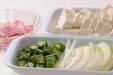 豆腐のカレースープの下準備2