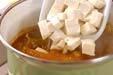 豆腐のカレースープの作り方7