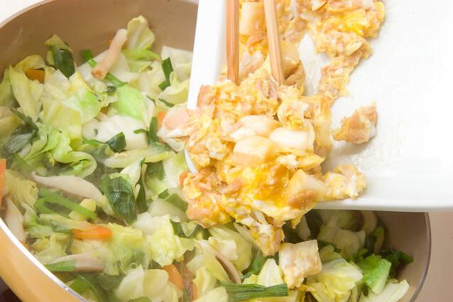 麩とツナの卵炒めの作り方の手順4