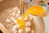 麩とツナの卵炒めの作り方3