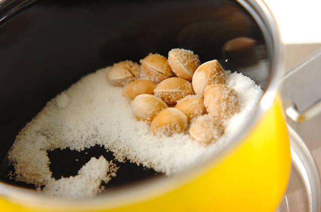 炒りギンナンの作り方の手順2