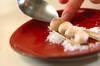 炒りギンナンの作り方の手順3