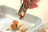 炒りギンナンの作り方の手順1