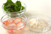長芋素麺汁の下準備1