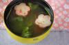 長芋素麺汁の作り方の手順