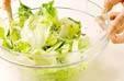 カラフルサラダの作り方1