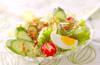 カラフルサラダの作り方の手順