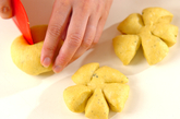 パンプキンブレッドの作り方7