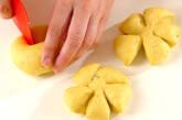パンプキンブレッドの作り方10