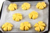 パンプキンブレッドの作り方8