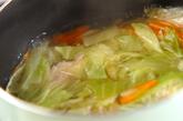 キャベツの塩麹スープの作り方2