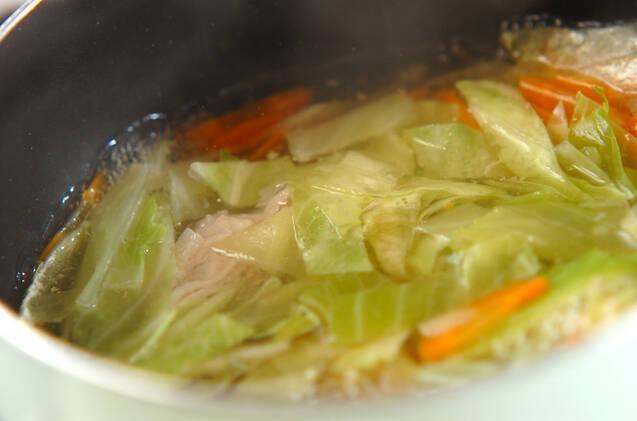 キャベツの塩麹スープの作り方の手順2