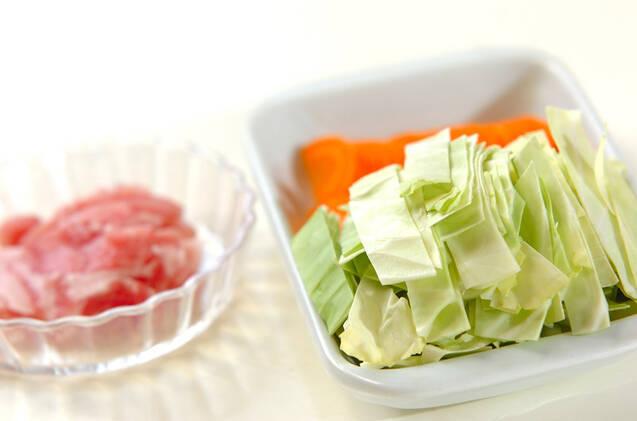 キャベツの塩麹スープの作り方の手順1