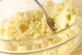 炒り卵ボールの作り方1