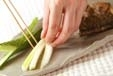 スズキの塩焼きの作り方3