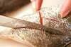 スズキの塩焼きの作り方の手順1