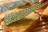 照り焼きチキンのオープンサンドの作り方の手順5