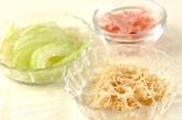 セロリと切干し大根の甘酢和えの下準備1