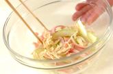 セロリと切干し大根の甘酢和えの作り方1