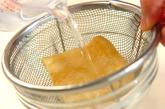 ナメコと油揚げの白みそ汁の下準備2