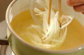 ナメコと油揚げの白みそ汁の作り方4