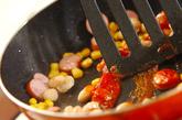 大豆とソーセージのチリコンカン風の作り方3