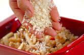 肉ジャガチーズ焼きの作り方2