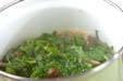 菊菜とシメジの煮物の作り方の手順4