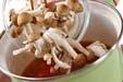 菊菜とシメジの煮物の作り方1